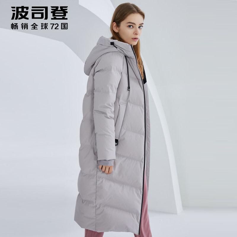 波司登羽绒服女 2018新款长款撞色字母印花连帽保暖外套B80142042