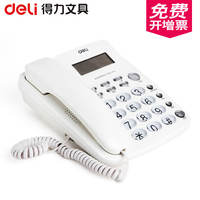 Deli 787 telephone corded fixed office home landline large digital caller ID