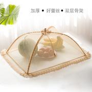 美曼 饭菜罩台餐桌罩长方形防苍蝇盖菜罩 家用大号可折叠遮菜欧式