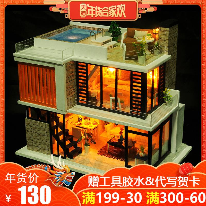 那家小屋diy小屋阁楼别墅手工小房子模型拼装中国风创意生日礼物