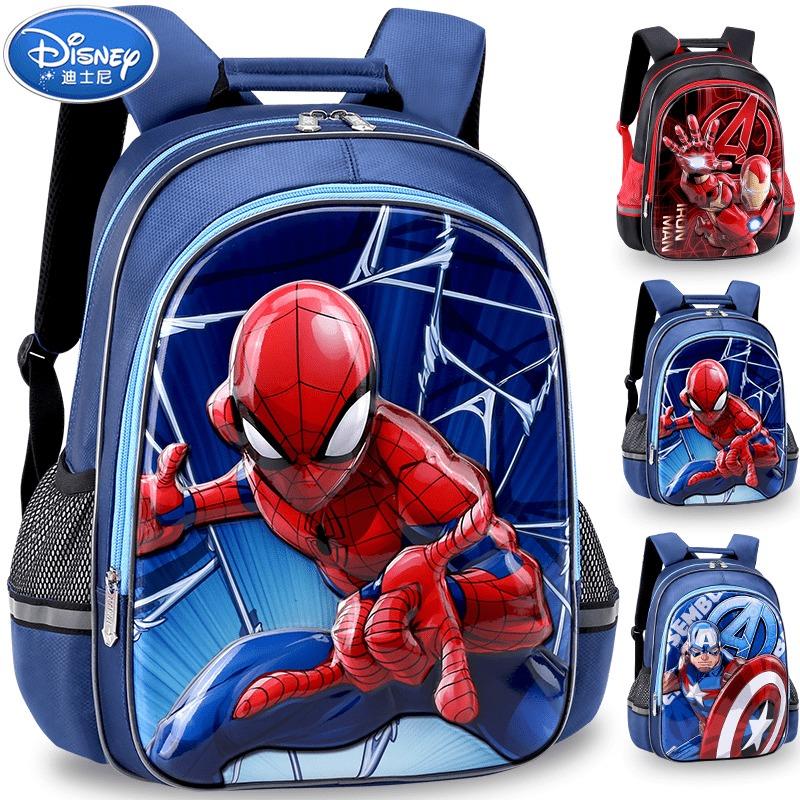 迪士尼儿童书包男童小学生一三4-6年级女童蜘蛛侠学生双肩背包1-3