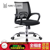 电脑椅家用老板椅人体工学升降椅子办公椅靠背椅转椅职员宿舍座椅