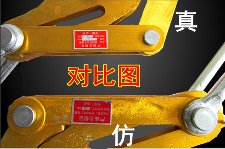电缆导线拉紧线器夹头铝镁合金钢绞线卡线器夹线器电工力绝缘