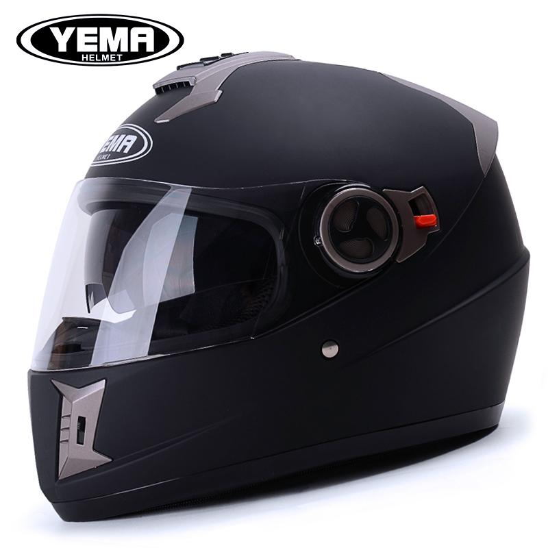 Шлемы мотоциклетные Артикул 520966477205