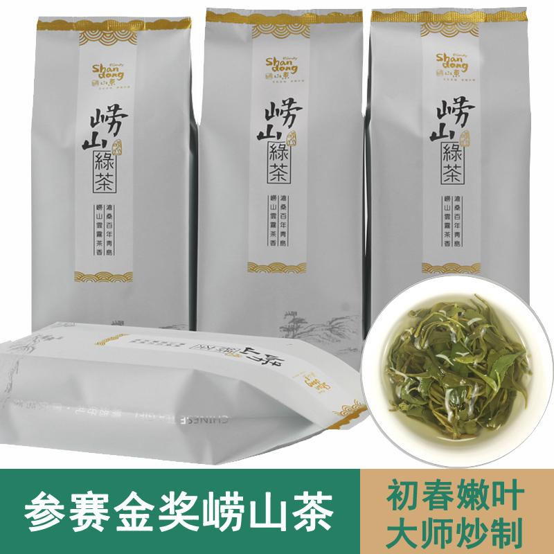 崂山绿茶2018新茶500g特级春茶叶散装礼盒装日照青岛特产正宗高山