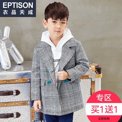 衣品天成童装2018冬装新款男童加棉儿童千鸟格外套中大童毛呢大衣