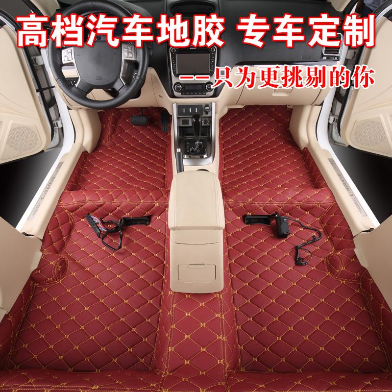 五菱宏光S 宝俊730 风光330 580全车7座专用汽车地胶 隔音地板革