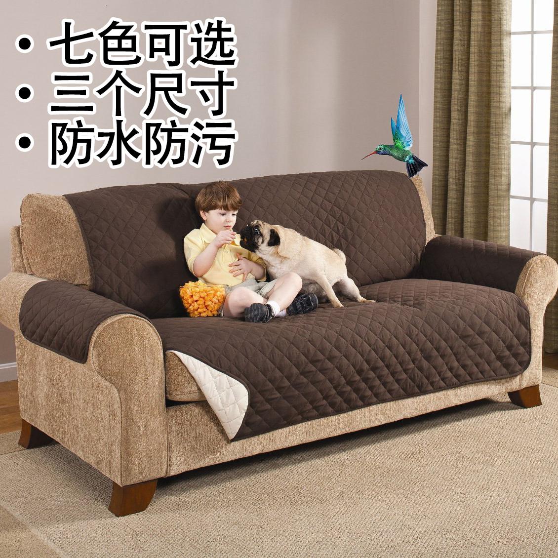 沙发垫护垫