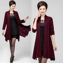 秋季新品中老年女装大码宽松妈妈装开衫显瘦长袖外套针织披肩上衣