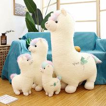 网红搞怪羊驼毛绒玩具床上睡觉抱枕可爱公仔草泥马布娃娃玩偶女孩