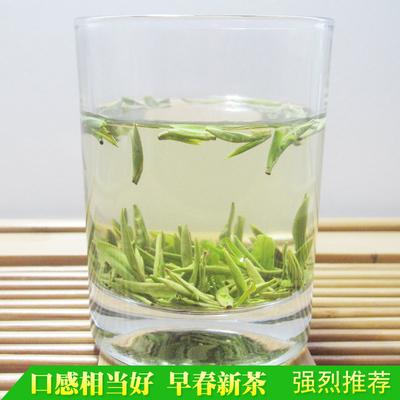 现货 峨眉山茶2018年新茶三父子绿茶明前特级珍品雀舌春茶叶250g