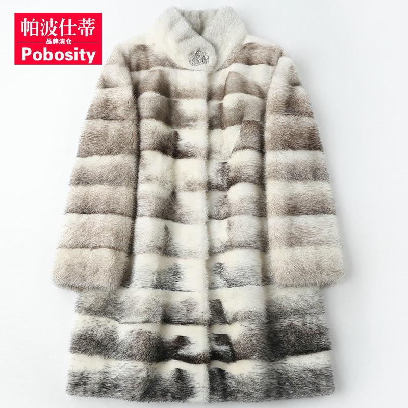 帕波仕蒂2018春秋新款进口水貂整貂貂皮大衣女长款十字貂皮草外套