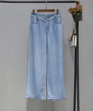 Jeans Female Summer Thin Silver Red Sleeve 2019 New Light Blue Straight Cylinder Broad-legged Pants 89119181211