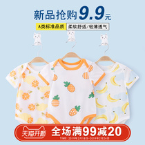 Baby jumpsuit Summer Thin pajamas baby short sleeve triangle hardy crawl suit male newborn bag fart clothes