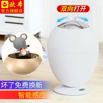欧本网红垃圾桶抖音同款家用自动智能感应电动创意客厅卧室可爱