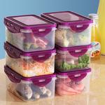 塑料保鲜盒套装冰箱微波炉收纳饭盒便当盒密封盒食品收纳盒耐热