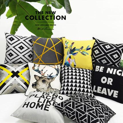 北欧黑白几何抱枕黄黑灰色靠包客厅沙发靠背套样板房装饰靠枕