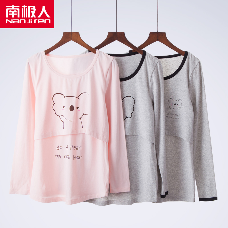 南极人孕妇哺乳上衣外出春秋夏季时尚喂奶卫衣外穿长袖t恤