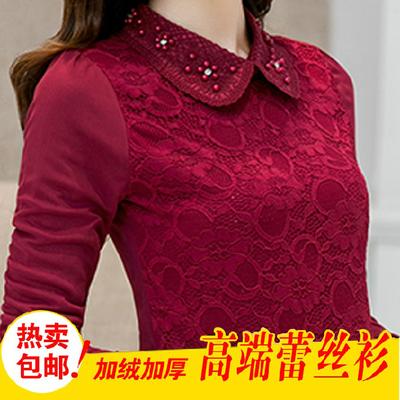 秋冬女士长袖蕾丝衫新款韩版百搭打底衫加绒加厚上衣保暖网纱T恤