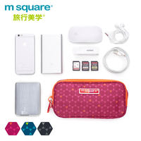 m square digital storage package power battery hard disk phone mobile digital finishing package Korean zipper
