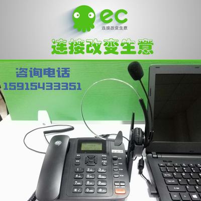 头戴式话务员耳机耳麦座机耳机无线座机耳麦支持EC拨号实体店
