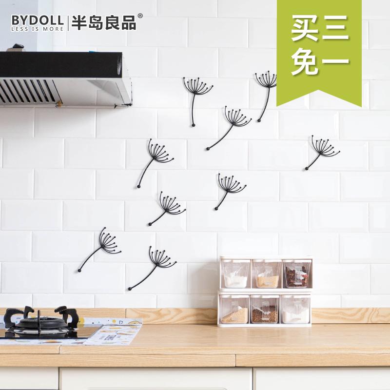创意墙面贴纸客厅