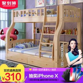 包安装 兰秀实木双两层上下床高低床子母床儿童床成人松木母子床