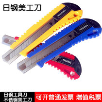 Rigang large utility knife industrial self-locking tool knife 18mm large paper cutter knife Courier knife manual tool