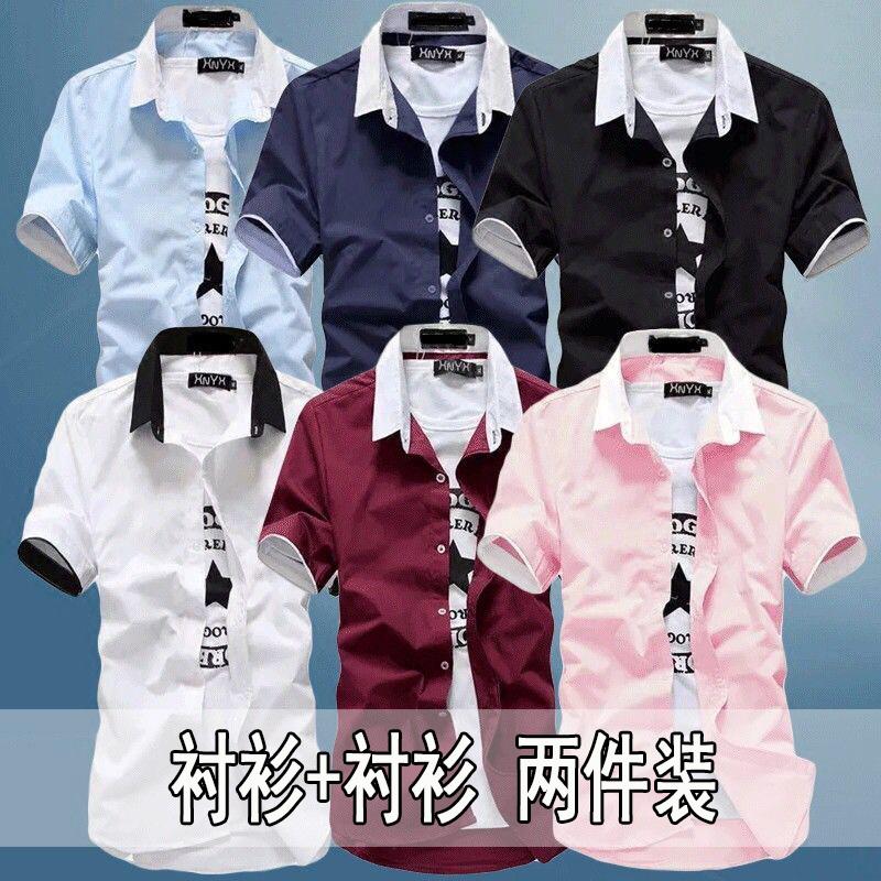 Рубашки и блузки детские Артикул 596301757711