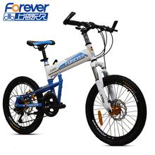 永久铝合金折叠自行车20寸14速变速超轻成人男女式儿童小孩子单车
