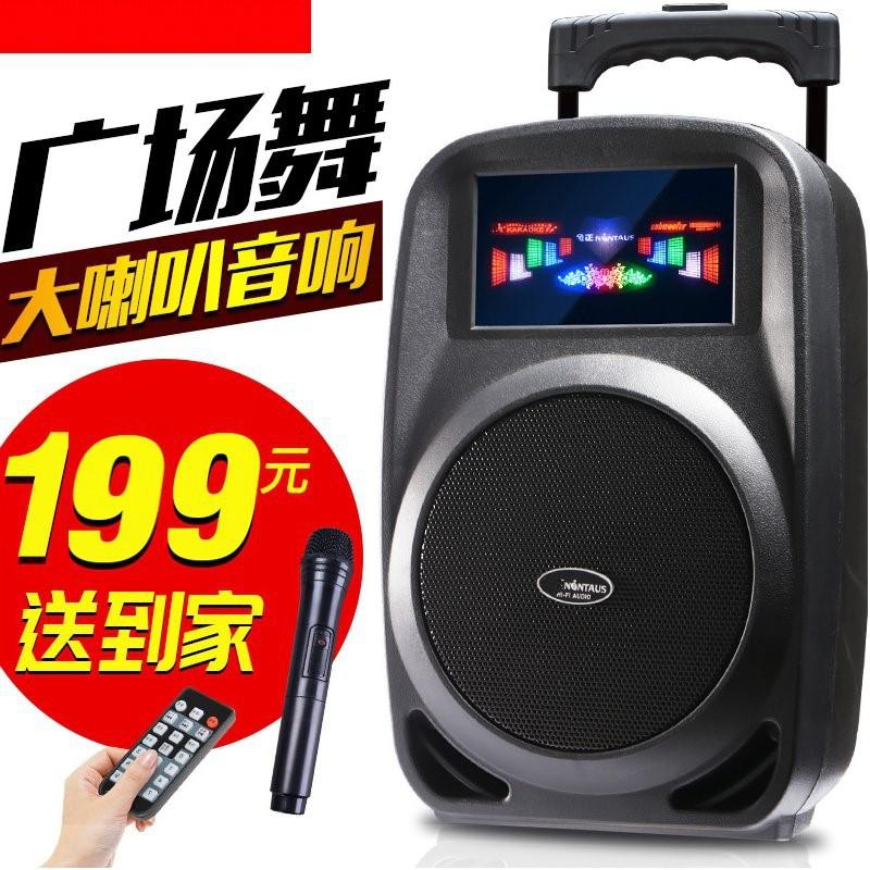 15寸MP3便携式户外音响超大功率广场舞婚庆电瓶移动手拉杆音箱