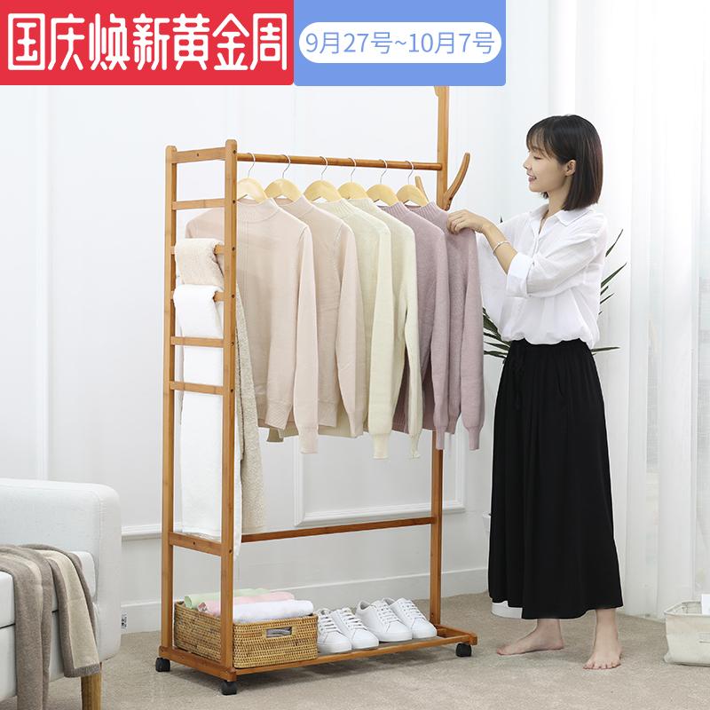 卧室放衣架