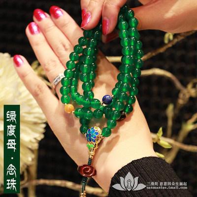 三漫陀绿度母念珠度母修法佛珠108手链绿玛瑙水晶玉手串男女项链
