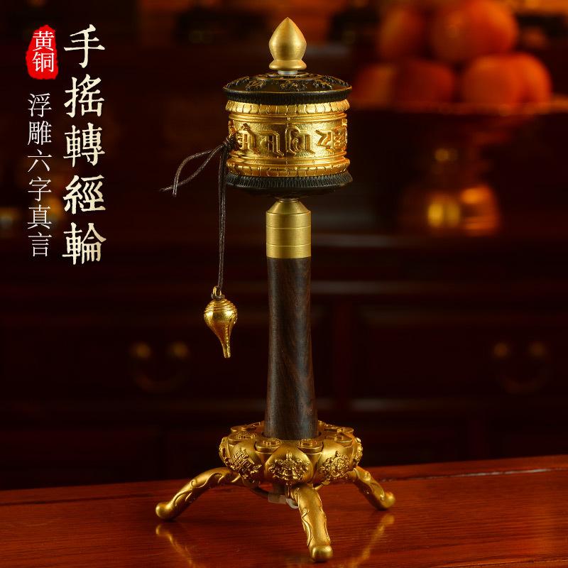 三漫陀纯铜浮雕手摇转经轮六字真言大明咒八吉祥转经筒传密宗佛教