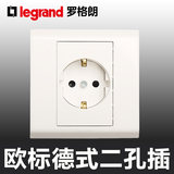 Tcl Roglang home German-style European standard socket 16A86 type EU German German standard wall power outlet panel