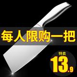 家用厨房刀具套装不锈钢切菜刀砍骨刀斩骨刀厨师专用刀切肉切片刀
