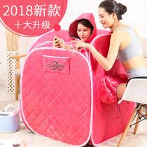汗蒸箱自动简易汗蒸房两用全身大人健康仪浴箱发汗家用多功能美体