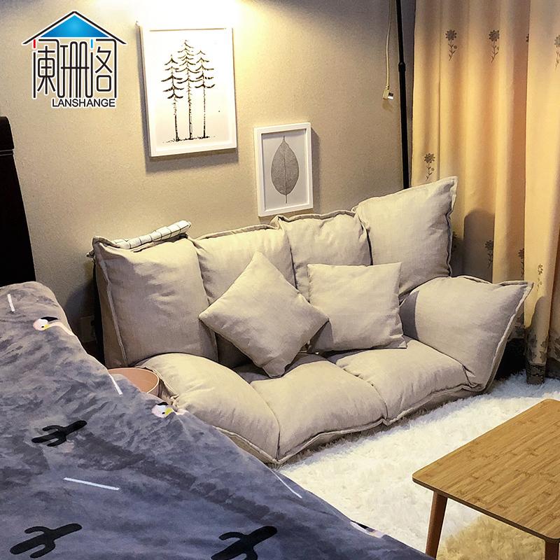 懒人沙发榻榻米日式折叠沙发床两用小户型双人沙发椅女卧室小沙发