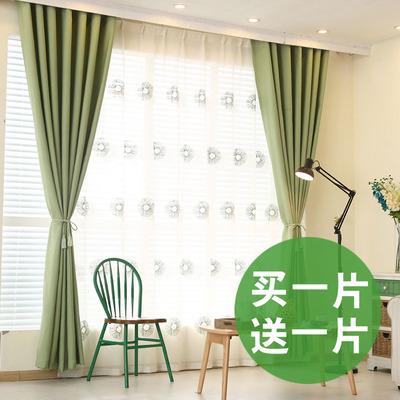 现代简约北欧ins遮光定制客厅卧室飘窗成品落地纱帘特价窗帘布料正品热卖