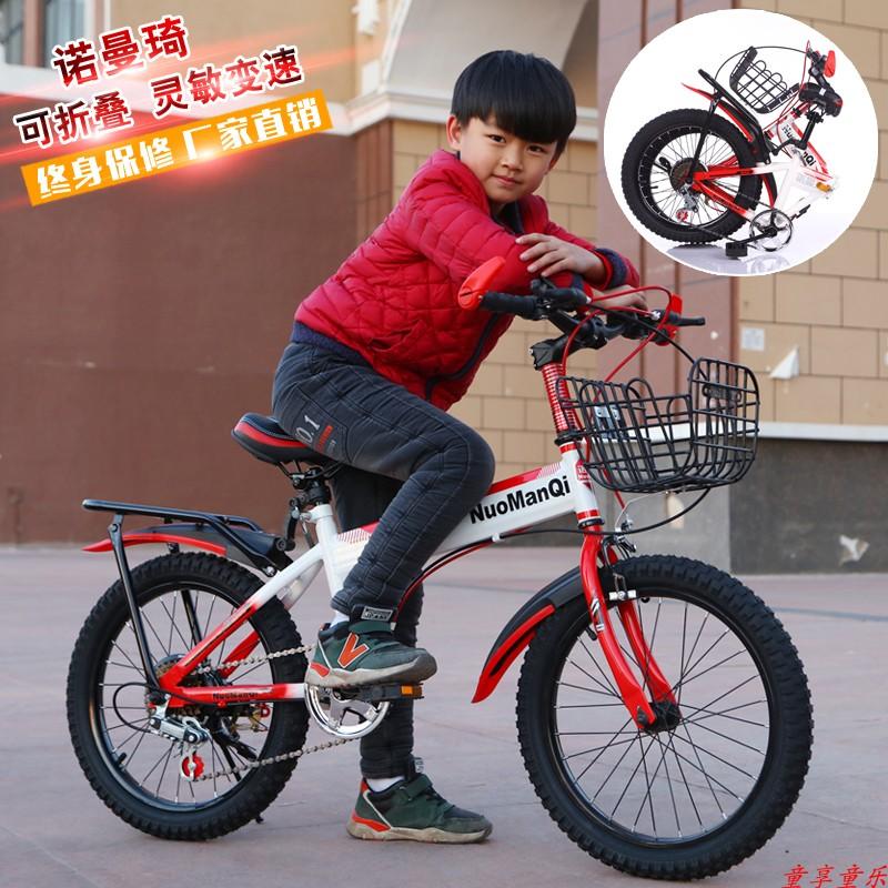 8寸自行車