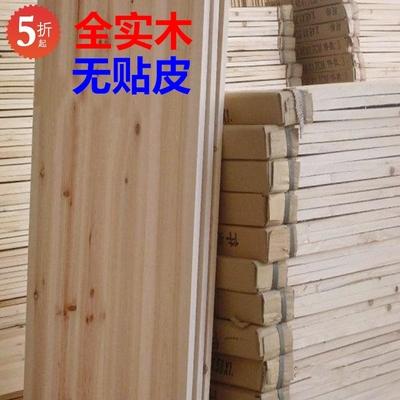 加厚杉木床板全实木1.5m床架床板1.8米双人护腰硬床板 1.2米木板