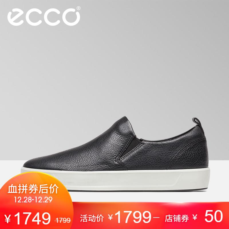 ECCO爱步女鞋休闲平底板鞋套脚圆头低跟单鞋SOFT 8柔酷8号440523