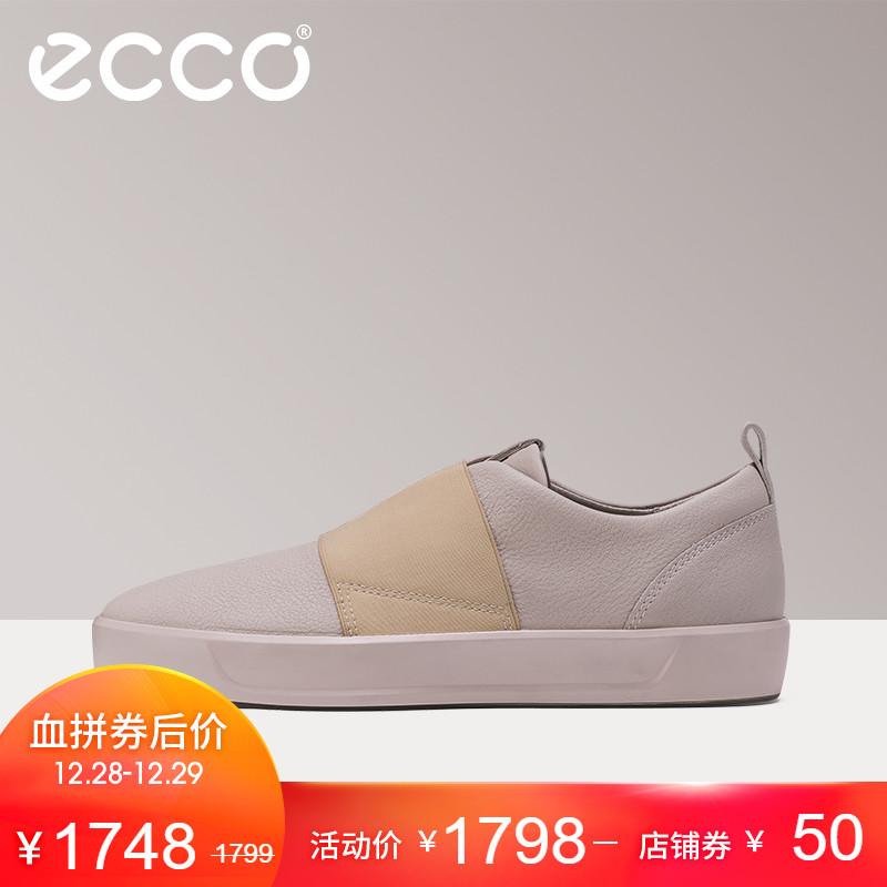 ECCO爱步休闲鞋女2018新款时尚舒适平底板鞋女 SOFT柔酷8号440673
