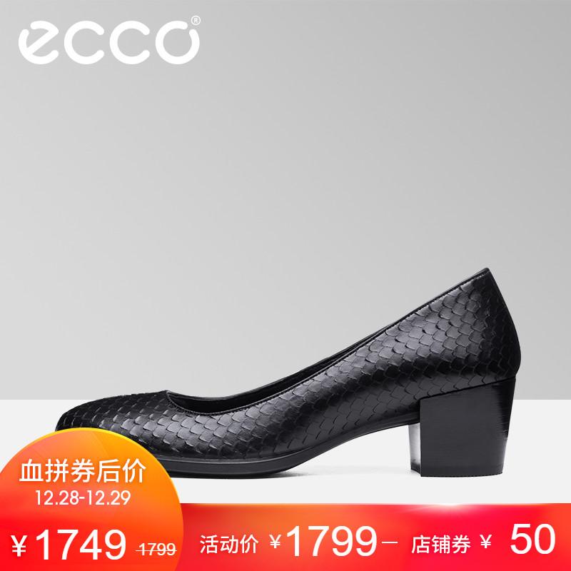 ECCO爱步舒适正装圆头皮鞋女中跟粗跟浅口套脚单鞋 型塑35 267123