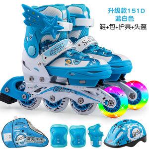 正品动感儿童溜冰鞋全套装轮滑鞋旱冰鞋滑轮鞋可调男女前闪光