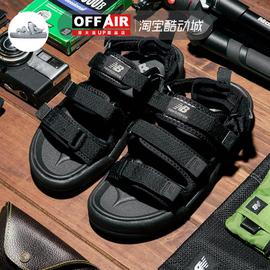 【OFF AIR】NEW BALANCE沙滩凉鞋NB男女款魔术贴黑色SD3205BBW图片