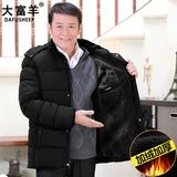 冬季中年爸爸棉服爷爷男装冬装外套中老年人男士棉袄加绒加厚棉衣