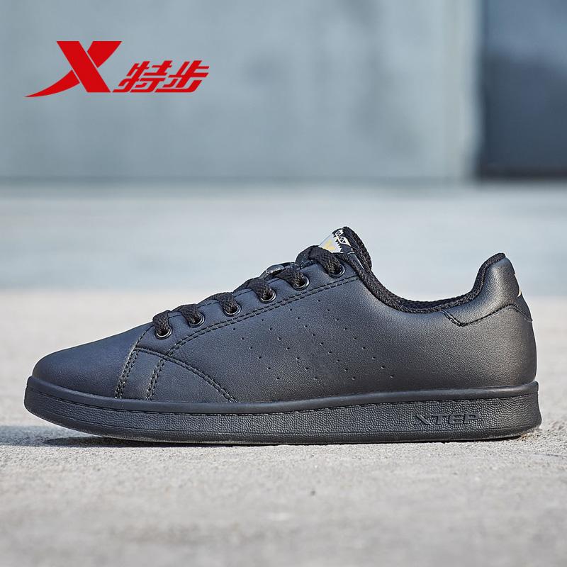 特步情侣板鞋女鞋休闲鞋纯白纯黑色秋季运动鞋平底男鞋绿尾滑板鞋