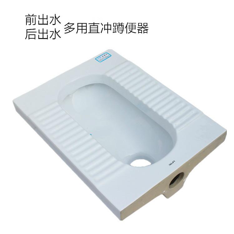 Туалеты напольные Артикул 527444890214