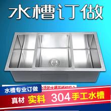 定制订定做手工水槽304不锈钢厨房水池洗菜盆单槽双槽台下台上盆